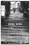 HONG KONG-My Home Town-Photography by Wilkie Kwok