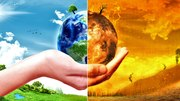 Green Cities: Climate Change, Climate Solutions