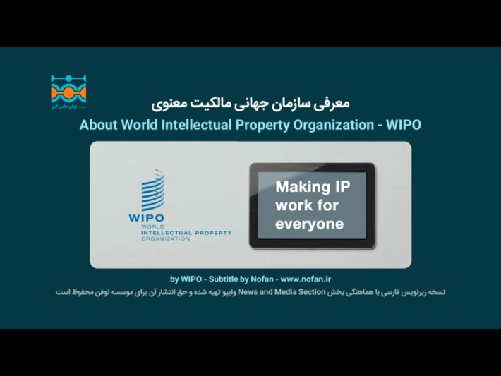 What is WIPO