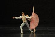 Valentina Kozlova International Ballet Competition
