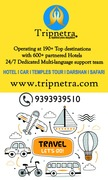 Best Tirupati Tour Packages-Max 30%off-Darshan Included
