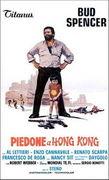 Piedone a Hong Kong (1975)