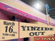 "Yinzide Out Friday Night Open Stage @ the new ""2500 Bar"""