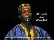 Music and Conversation About Living in West Africa