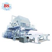 Baosuo various paper machine product