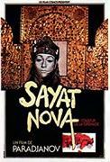 Sayat Nova (1969) The Color of Pomegranates