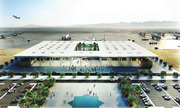 Planned Gwadar International Airport