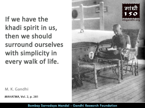 Thought For The Day ( KHADI )