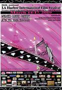 LA Harbor International Film Festival (MARILYN MONROE)