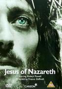 Ο Ιησούς από τη Ναζαρέτ …