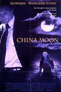 China Moon (1994)