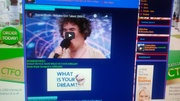ROCKETTFORCE257-SCREEN-SHOTTZ SUSAN BOYLE I HAVE A DREAM PIC