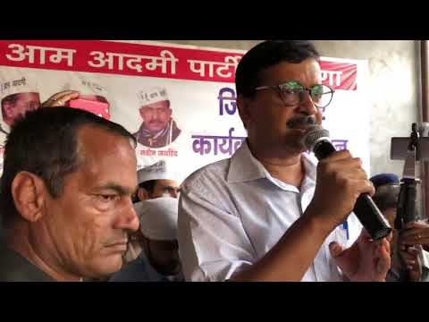 Delhi CM Arvind Kejriwal Addresses the Volunteers Of Haryana