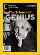 90 ~ Genius