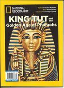 88 ~ King Tut
