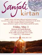 Sanjali Kirtan - PRESCOTT