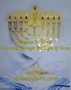Teshuvah Ministries