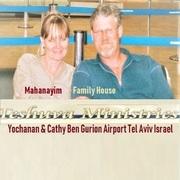 Yochan and Cathy