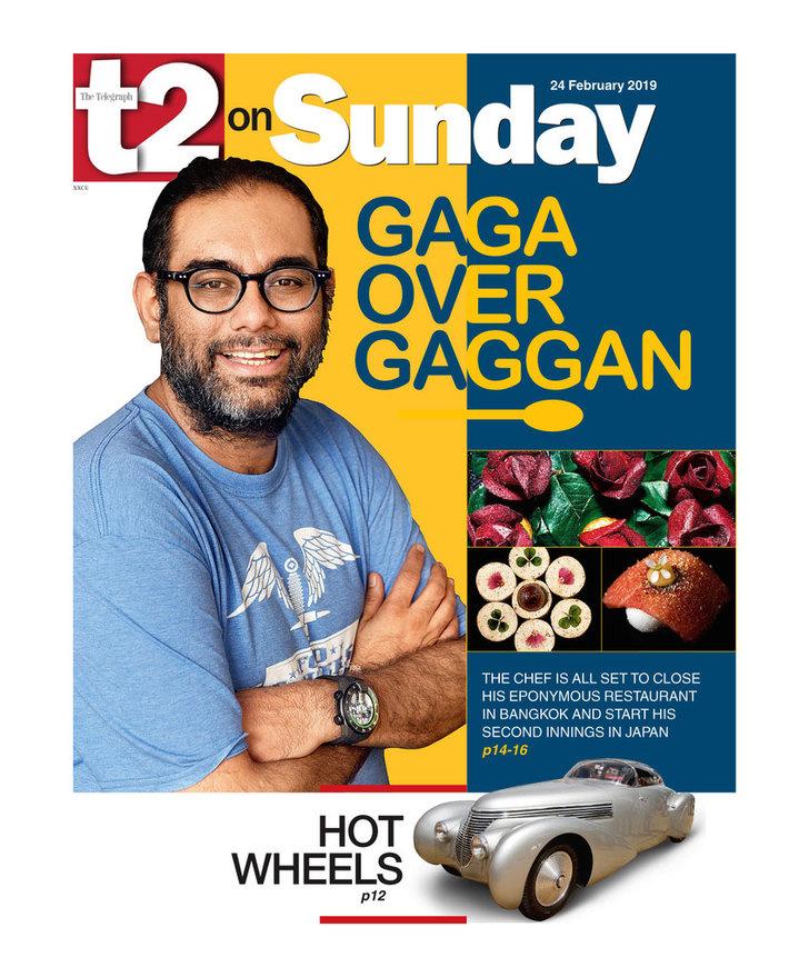cover-gaggan