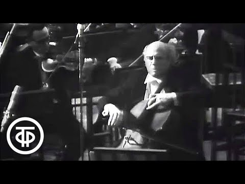 Л.Бетховен. Играют С.Рихтер, Д.Ойстрах, М.Ростропович. D.Oistrakh, S.Richter, M.Rostropovich (1972)