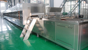 Shanghai HG Food Machinery Co.,ltd.