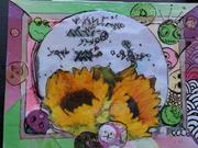 Aug 1 Sunflower conspiracy theory