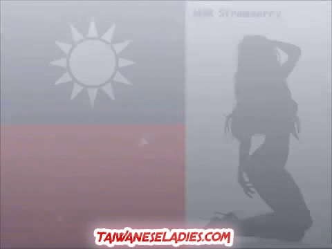 how_to_impress_taiwanese_girl