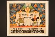 Jewish man dangling Stalin and Churchill puppets 1941