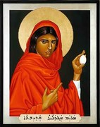 Magdalene Emerging: Journey for Lent