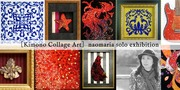[Kimono Collage Art]naomaria solo exhibition