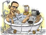 obongo bath