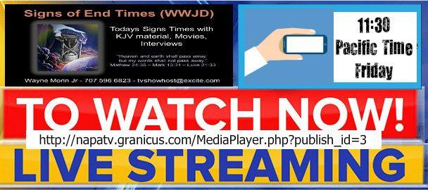 TO WATCH NOW!