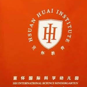 HSUAN HUAI INSTITUTE