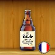 Triple Secret des Moines Blonde