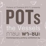 """นิทรรศการ """"ภาชนะ พา ชนะ"""" (POTs - The Vessels)"""