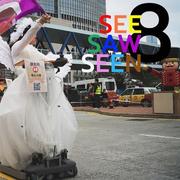 """นิทรรศการ """"See Saw Seen VIII"""""""
