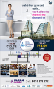 Galaxy Blue Sapphire Plaza is presenting a  commercial project in Greater Noida West.