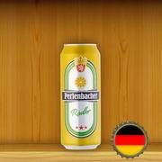 Perlenbacher Radler