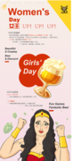 International Women's Day with NBeer Pub