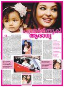 aradhya bachan