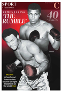 The Rumble 40 years