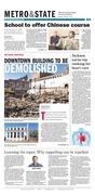 Montgomery Advertiser - January 2015