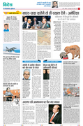 26-oct-page-11