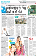 19-oct-page-05