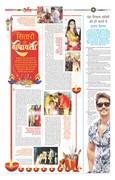 diwali-page