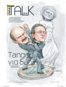 1003politics march2010-1