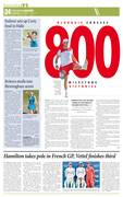 DJOKOVIC CROSSES 800 MILESTONE VICTORIES