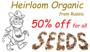 Heirloom seeds from Russia - 50% off