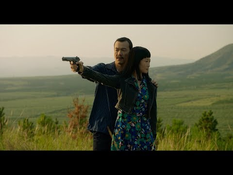 Ash is Purest White | Official US Trailer | Starts March 15