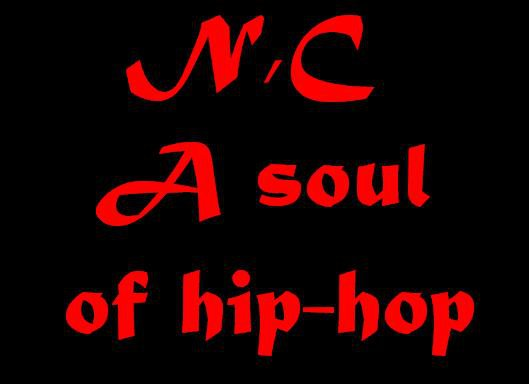 HIPHOP LIVES IN MY HEART!